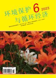 《环境保护与循环经济》