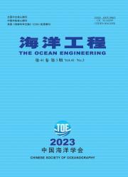 《海洋工程》