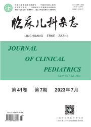 《临床儿科杂志》