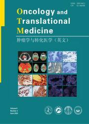 《肿瘤学与转化医学:英文版》