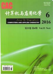 《计算机与应用化学》