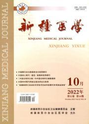 《新疆医学》