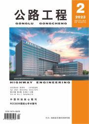 《公路工程》