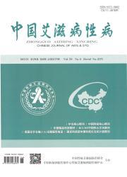 《中国艾滋病性病》