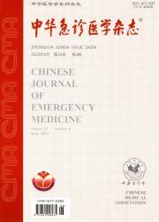 《中华急诊医学杂志》