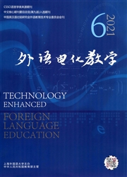 《外语电化教学》