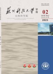 《苏州科技大学学报:自然科学版》