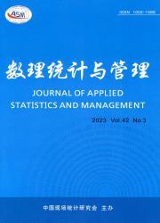 《数理统计与管理》