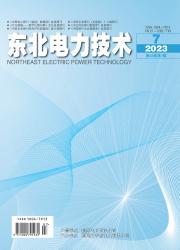 《东北电力技术》