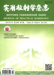 《实用放射学杂志》