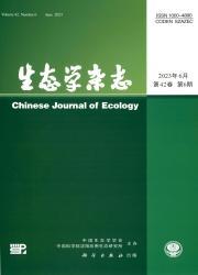 《生态学杂志》
