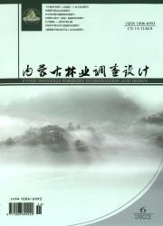 《内蒙古林业调查设计》