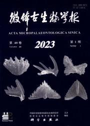 《微体古生物学报》