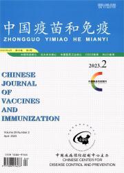《中国疫苗和免疫》