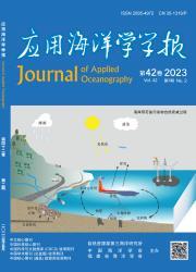 《应用海洋学学报》
