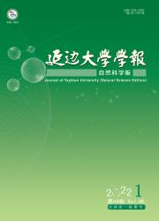 《延边大学学报:自然科学版》