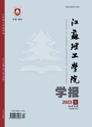 《江苏理工学院学报》