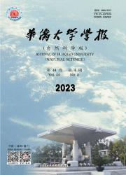 《华侨大学学报:自然科学版》