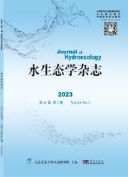 《水生态学杂志》
