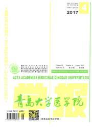 《青岛大学医学院学报》