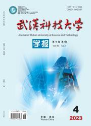 《武汉科技大学学报》