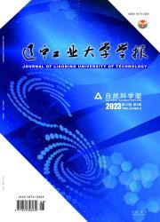 《辽宁工业大学学报:自然科学版》