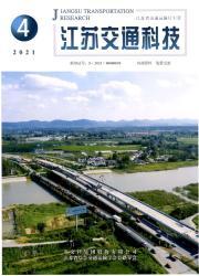 《江苏交通科技》