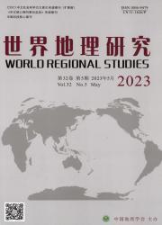 《世界地理研究》