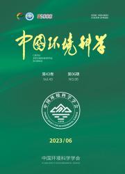 《中国环境科学》