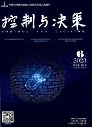《控制与决策》