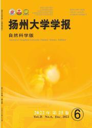 《扬州大学学报:自然科学版》