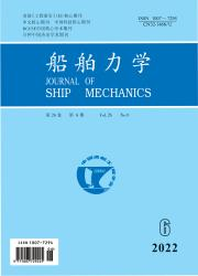 《船舶力学》