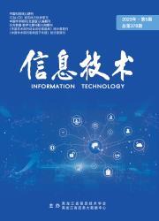 《信息技术》