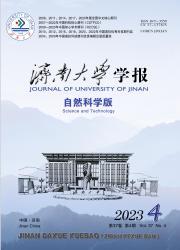 《济南大学学报:自然科学版》