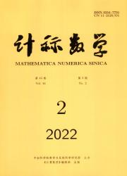 《计算数学》