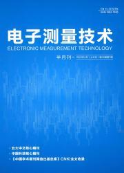 《电子测量技术》