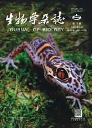 《生物学杂志》