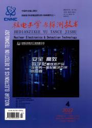 《核电子学与探测技术》