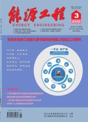 《能源工程》