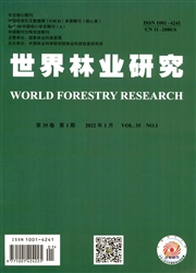 《世界林业研究》