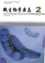 《微生物学杂志》