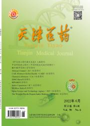 《天津医药》