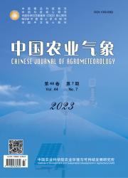 《中国农业气象》