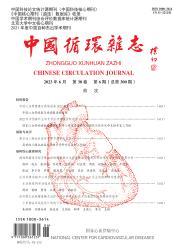 《中国循环杂志》