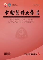 《中国医科大学学报》