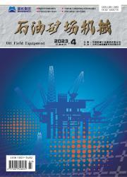 《石油矿场机械》
