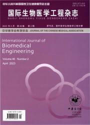 《国际生物医学工程杂志》