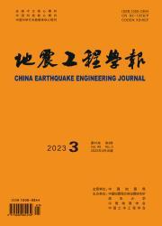 《地震工程学报》