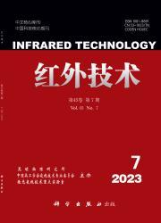 《红外技术》