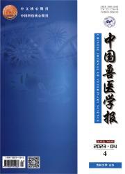 《中国兽医学报》